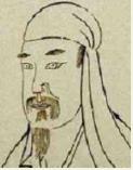 赵继光百科